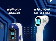 جهاز قياس الاوكسجين + جهاز قياس درجة الحرارة