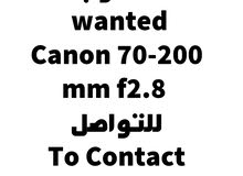 Wanted Canon 70-200mm