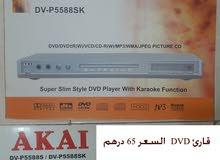 دي في دي dvd