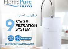 فلتر مصفي ماء سهل الاستخدام وينقل اي مكان