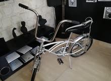 Grey Ghost bike limited edition