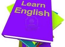 مدرس لغة انجليزية خصوصي في الرياض