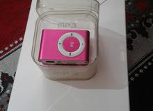 mp3 موسيقى