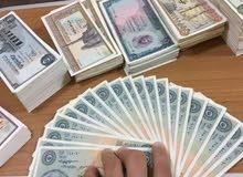 جاليرى القصر الملكى شراء العملات النادره للملك فاروق وفؤاد والسلطان لأعلى سعر