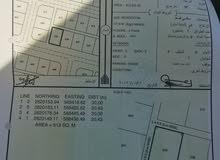 أرض سكنية في المصنعة ، للبيع من المالك مباشراً .