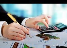 للشركات والمؤسسات الصغيرة والمتوسطة خدمات محاسبية _ دوام جزئي او زيارات أسبوعية