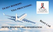 سفر وسياحة وفنادق