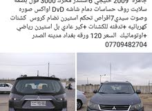 Mitsubishi Outlander 2009 For sale - Grey color