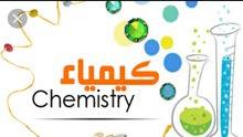 معلمة كيمياء