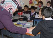 مدرسة تربيه اسلاميه ابحث عن عمل في مدرسه او حضانه بالفروانيه