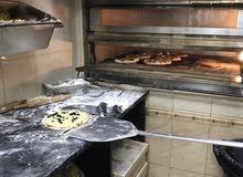 اسطى بيتزا و معجنات خبز تركي
