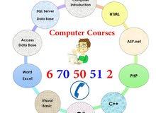 تدريس مناهج الكمبيوتر ولغات البرمجة