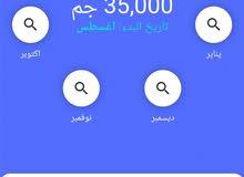 انا سعودي واريد مصري للاشتراك في تطبيق ماني فليوز