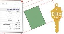 قطعه ارض مميزه للبيع في الاردن - عمان - الظهير بمساحه 806م