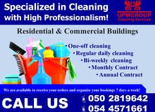 professional cleanings services in fujairah