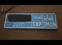 لوحات عماني 2017