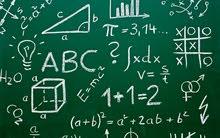 معلم رياضيات /  --  جميع الفروع
