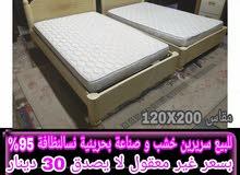للبيع سريرين خشب وصناعة بحرينية مقاس 120*200 نسبة النظافة 95%