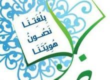 معلم لغة عربية  قدير يقدم عرض لطلابه
