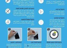تقنية الدايموند.سلطنة عمان