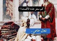فرصه عمل لشباب ابو الخصيب الي عنده سياره بنكو