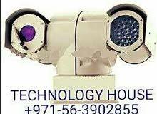 اجهزة مراقبة #اجهزة امن #اجهزة انذار