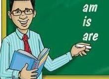 مدرس لغة انجليزية سودانى