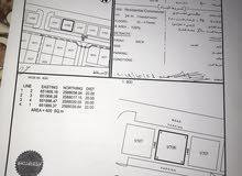 ارض سكني و تجاري بمنطقة عامرات