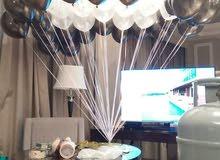 تجهيز حفلات والافراح ومناسبات سعيدة بالون وغاز الهيليوم