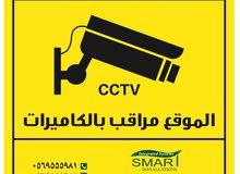 مندوب مبيعات في مجال كاميرات المراقبة