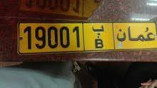 رقم خماسي مغلق للبيع  19001
