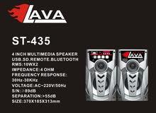 (سماعات صب) LAVA SUB   ST-435