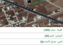 ارض للبيع مساحه 5141م في اربد منطقه حواره قريبه من الشارع الرئيسي تصلح لبناء فيل