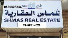 90 sqm  apartment for rent in Dammam