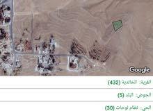 أرض للبيع في المفرق/الخالدية خلف البلدية ب 1 كم عتلة ب5 الاف
