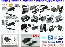 New Accessories - Replacement Parts for sale at a very good price