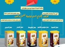 ((( عسل طبيعي أصلي 100٪ على الشرط ذمة ومختبر )))توصيل مجاني لجميع مناطق المملكة