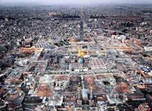ايرانايران ارخص ويانه في رمضان  حمله سياحية دينية لزيارة العتبات المقدسة وا