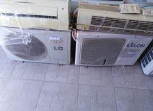 غسلات بردات لبيع
