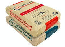 sale cement in dammam delivery free