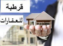 شقة مكتبية في الحشان بالدور الاول ... الآيجار