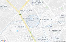special apartment in Basra for sale
