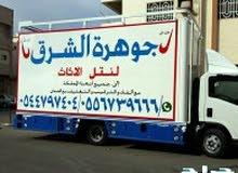 نقل عفش بجده جوهرة الشرق لنقل العفش في جده والي جميع أنحاء المملكة