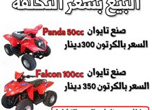 Motorcycles for Sale in Kuwait : Used Motorcycles : Bikes