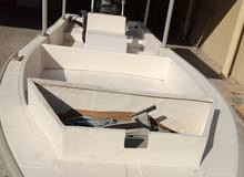 Used Motorboats in Dubai for sale