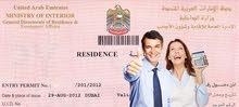 we provide the best Business opportunity in dubai,UAE