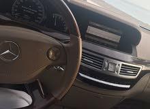 Gasoline Fuel/Power   Mercedes Benz S 500 2008
