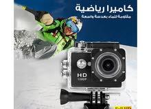 كاميرا HD. مقاومه للماء