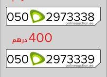 استخدام فتره قصيره الرقم الواحد سعره 400 درهم وقابل للتفاوض