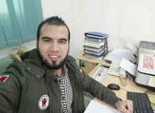محاسب عام مصري بالرياض خبره 3 أعوام يطلب عمل